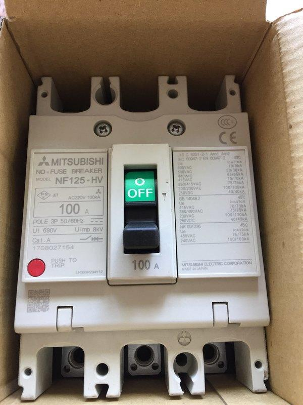 Aptomat Mitsubishi (MCCB) NF125-HV 2P 125A 100KA